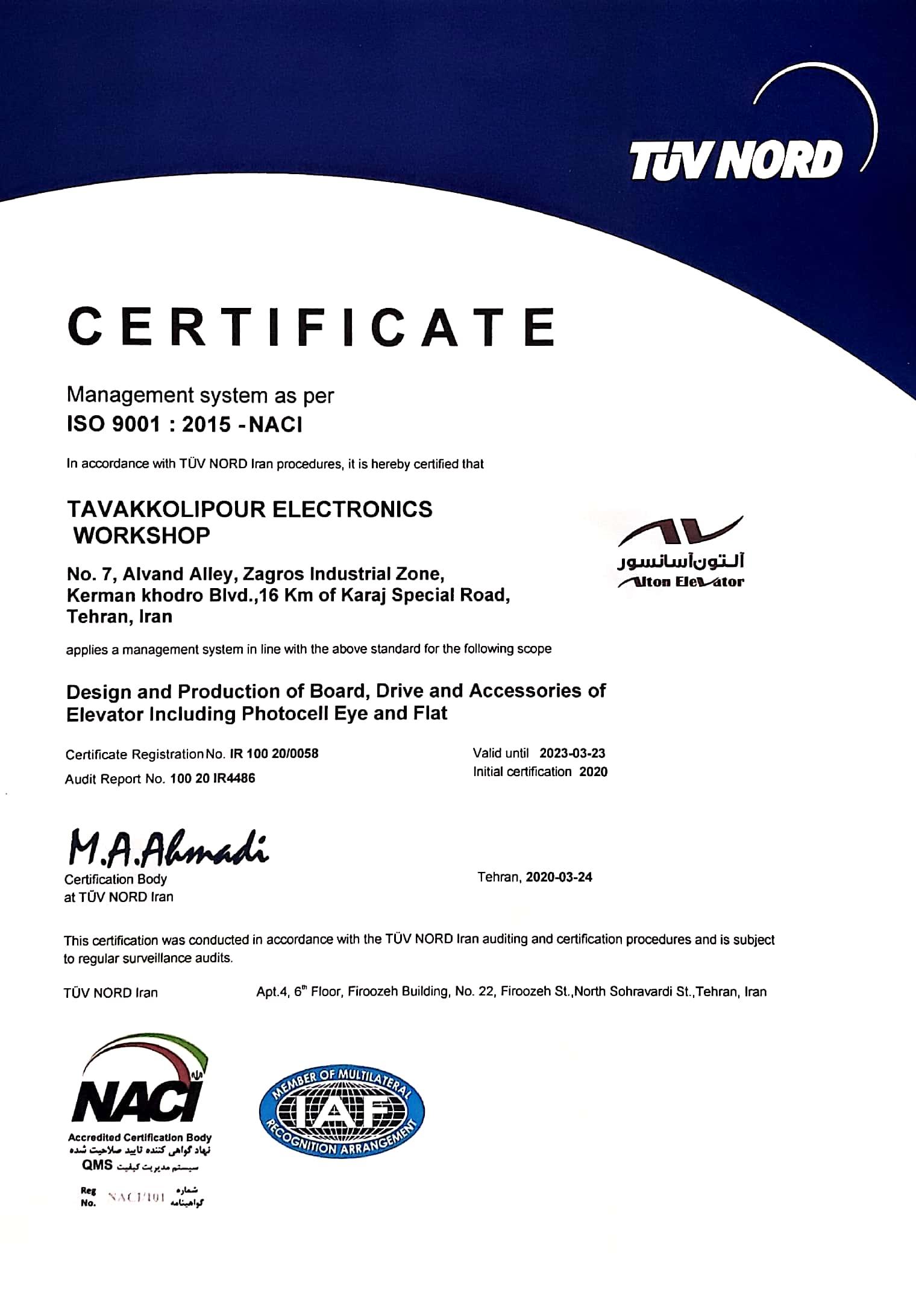 Certificate/TUVNORD